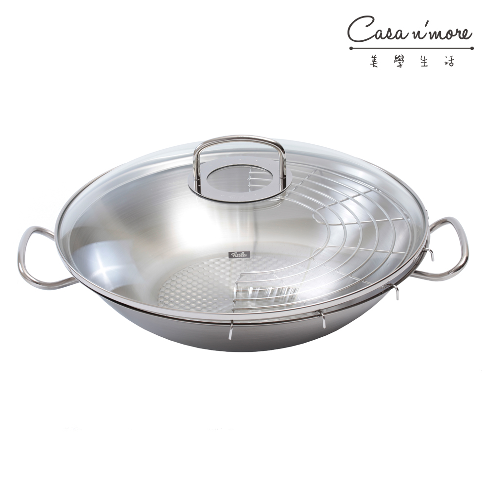 Fissler Original Profi 中式炒鍋附瀝油架 中華炒鍋 不鏽鋼鍋 35cm (玻璃鍋蓋)