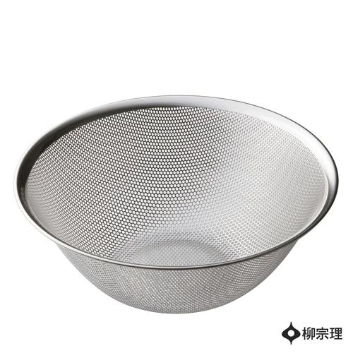 柳宗理-不鏽鋼漏盆(直徑27cm)