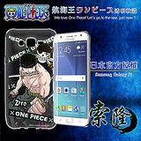 日本東映授權正版航海王 Samsung Galaxy J7 透明軟式手機殼(封鎖索隆)