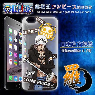 日本東映授權正版航海王 iPhone 6/6s i6s 4.7吋 透明軟式手機殼(封鎖羅)