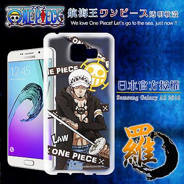 日本東映授權正版航海王 Samsung Galaxy A5(2016版) 透明軟式手機殼(封鎖羅)