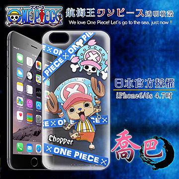 日本東映授權正版航海王 iPhone 6/6s i6s 4.7吋 透明軟式手機殼(封鎖喬巴)