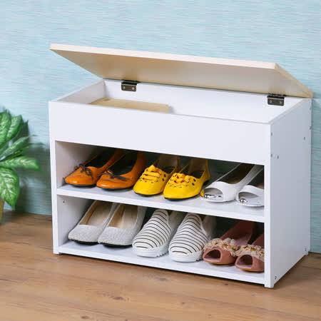 《Homelike》雅緻掀蓋式穿鞋椅-楓木+白色 -friDay購物
