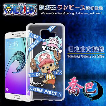 日本東映授權正版航海王 Samsung Galaxy A5(2016版) 透明軟式手機殼(封鎖喬巴)