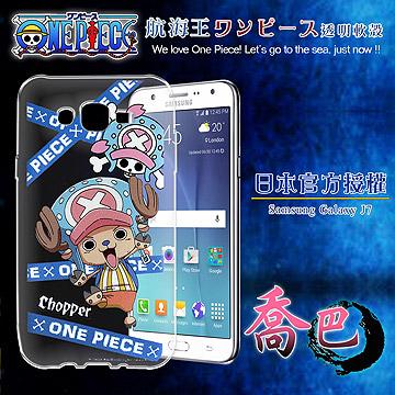 日本東映授權正版航海王 Samsung Galaxy J7 透明軟式手機殼(封鎖喬巴)