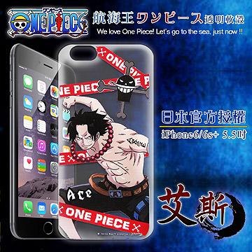 日本東映授權正版航海王 iPhone 6/6s plus i6s+ 5.5吋 透明軟式手機殼(封鎖艾斯)