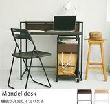 《Peachy life》高機能簡約附插座電腦桌/工作桌/書桌(2色可選)