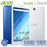 ACER 宏碁 Iconia One 8 8吋/四核心/16GB/WIFI版平板電腦(B1-850) (白色/藍色)-送8吋通用保護套+螢幕保護貼+觸控筆