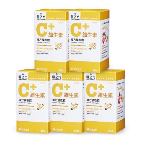 【台塑生醫】 維生素C複方膜衣錠