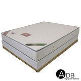 【ADB】約翰乳膠黑邊防蹣獨立筒床墊/雙人5尺