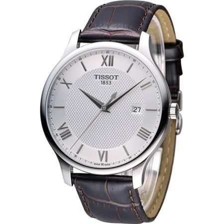 天梭 TISSOT Tradition系列 懷舊古典時尚腕錶