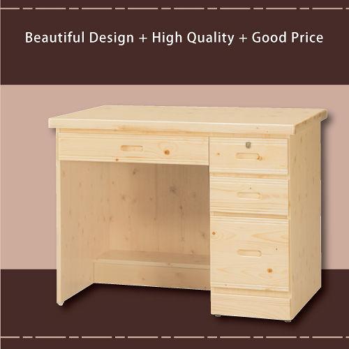 【AS】克萊爾3.2尺松木色書桌