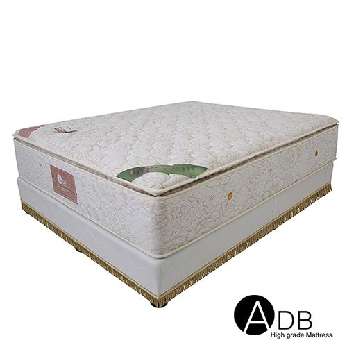 【ADB】米雪兒P8乳膠Q彈加厚三線獨立筒床墊/雙人5尺