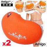 團購2入【Amigo】多功能美體按摩美美黛(YF8880)動動機/抖抖機/抖動機/美腰機/美腰帶/按摩機/搖擺運動機
