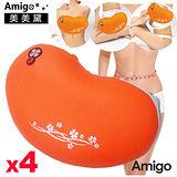 團購4入【Amigo】多功能美體按摩美美黛(YF8880)動動機/抖抖機/抖動機/美腰機/美腰帶/按摩機/搖擺運動機