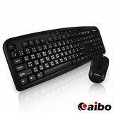 【2入組】aibo 2.4G無線多媒體鍵盤滑鼠組-(M04)