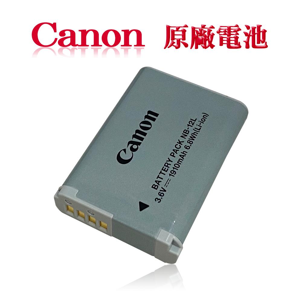 Canon NB-12L /  NB12L 專用相機原廠電池(平輸密封包裝) PowerShot G1X Mark II ,  N100