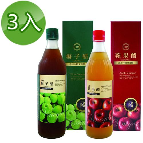 ~台糖~水果醋600ml 蘋果醋~3瓶 梅子醋~3瓶