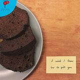 芙甜法式點心坊 人氣磅蛋糕-巧克力栗子(約22cm/入)