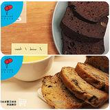 芙甜法式點心坊 香蕉核桃磅蛋糕1入+巧克力栗子磅蛋糕1入(約22cm/入)