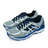【男】ASICS 亞瑟士 專業慢跑鞋 GT-2000 4 銀黑藍 T606N-9301