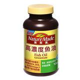 NatureMade萊萃美高濃度魚油100粒