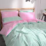 美夢元素 台灣製天鵝絨 格子趣 青綠粉 單人二件式床包組