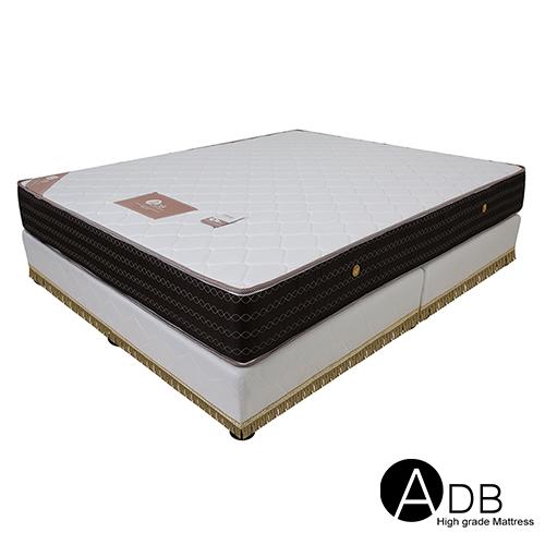 【ADB】Ava愛娃五段式護脊獨立筒床墊/雙人5尺