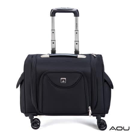 AOU 超輕拉桿化妝箱  行李登機箱