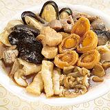 連一 豪華版海鮮盆菜1500g/盒