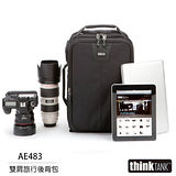 【領券再折】thinkTank 創意坦克 Airport Essentials 旅行雙肩後背包 (AE483)