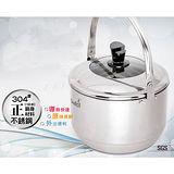 【丹露】304不鏽鋼手提複底湯鍋 S304-5L