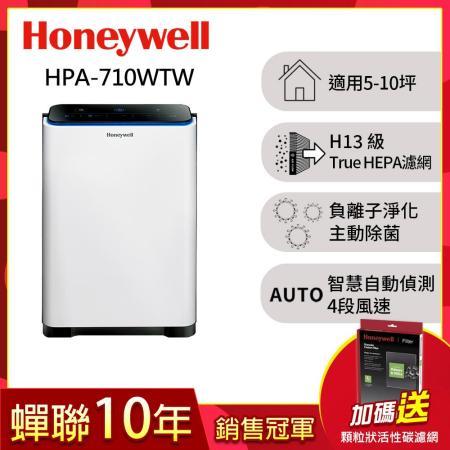美國Honeywell 智慧淨化抗敏清淨機