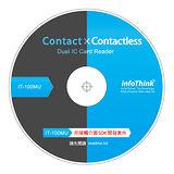 InfoThink IT-100MU / IT-101MU 非接觸介面SDK+4張感應卡