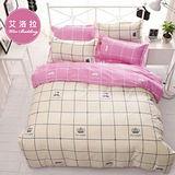 【韋恩寢具】MIT彩格戀曲柔絲絨被套床包組-雙人/艾洛拉