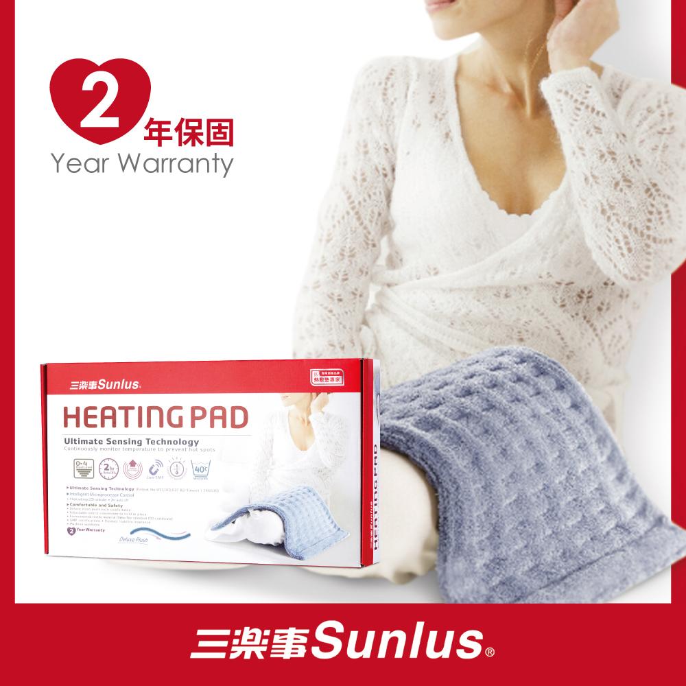 Sunlus三樂事暖暖熱敷柔毛墊(中)MHP810 (醫療級)