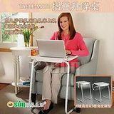 Osun DIY白色升降書桌餐桌 CE-205