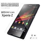 SONY Xperia Z (L36H) 手機鋼化玻璃膜 (MY142-3)