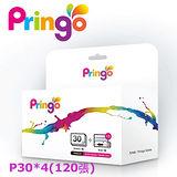 HiTi Pringo P231 相印紙-P30*4盒(共120張)