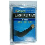 KAWASAKI 籃球護肘