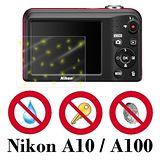 D&A Nikon Coolpix A100/A10相機專用日本原膜5H螢幕保護貼(NEW AS玻璃奈米)
