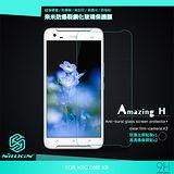 NILLKIN HTC One X9 Amazing H 防爆鋼化玻璃貼