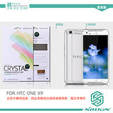NILLKIN HTC One X9 超清防指紋保護貼 - 套裝版