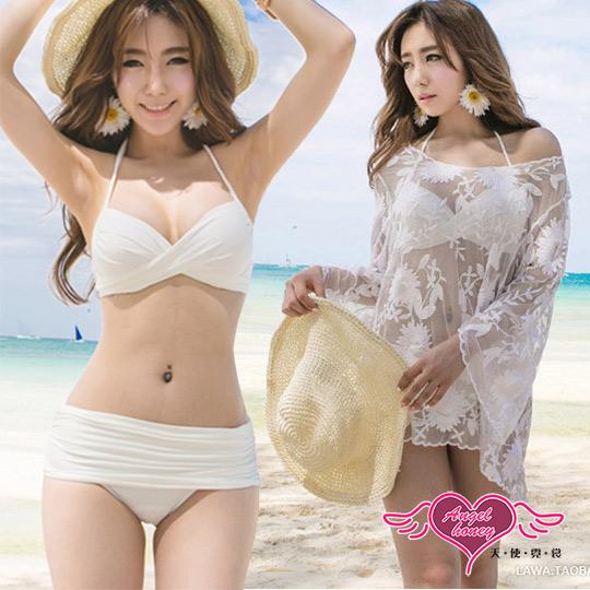【天使霓裳】比基尼 輕夏沁涼 三件式鋼圈泳衣(白M~XL)