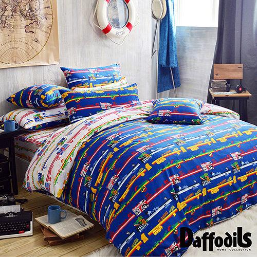 Daffodils 加勒比冒險 雙人加大四件式純棉被套床包組,精梳純棉/台灣精製