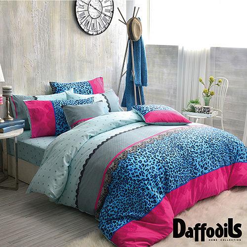 Daffodils 冰藍別玉 雙人加大四件式純棉被套床包組,精梳純棉/台灣精製