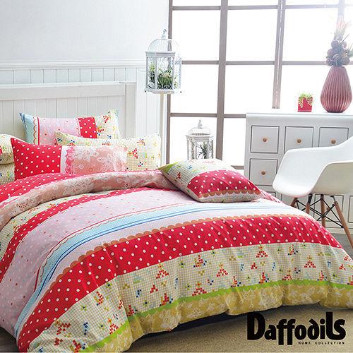 Daffodils 帕紗蒂娜 雙人四件式純棉被套床包組,精梳純棉/台灣精製