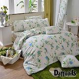 Daffodils《馥香花譜》超保暖雪芙絨單人三件式被套床包組