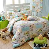 Daffodils《超級好友》超保暖雪芙絨雙人四件式被套床包組