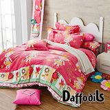 Daffodils《 公主花園》雙人加大四件式超柔法蘭絨兩用被鋪棉床包組